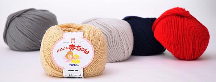 ハマナカ 毛糸 かわいい赤ちゃん 【参考画像3】