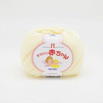 ハマナカ 毛糸 かわいい赤ちゃん col.2