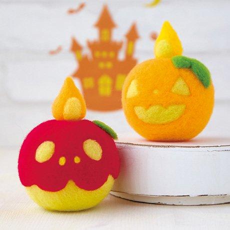 ハマナカ アクレーヌ羊毛キット かぼちゃとりんごのろうそくおばけ H441-473 【参考画像1】