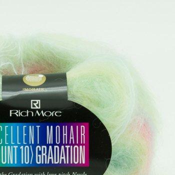 ■廃色■ リッチモア エクセレントモヘア グラデーション 1袋10玉入 色番 131
