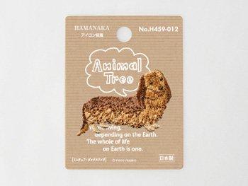 ハマナカ 刺しゅう ワッペン Animal Tree H459-012 3枚セット