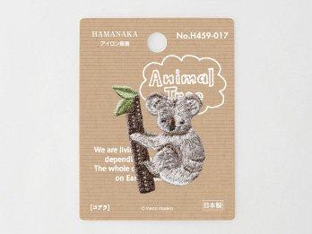 ハマナカ 刺しゅう ワッペン Animal Tree H459-017 3枚セット