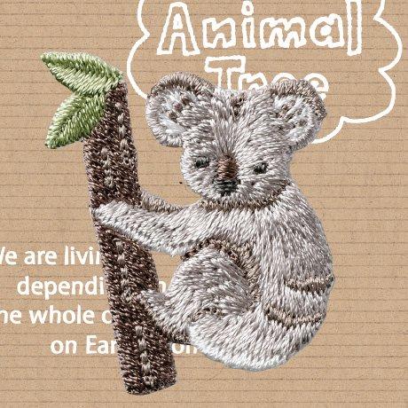 ハマナカ 刺しゅう ワッペン Animal Tree H459-017 3枚セット 【参考画像1】
