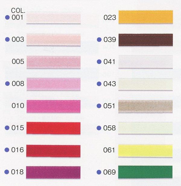ハマナカ 両面サテンリボン 50mm H701-050-090 薄紫 【参考画像1】