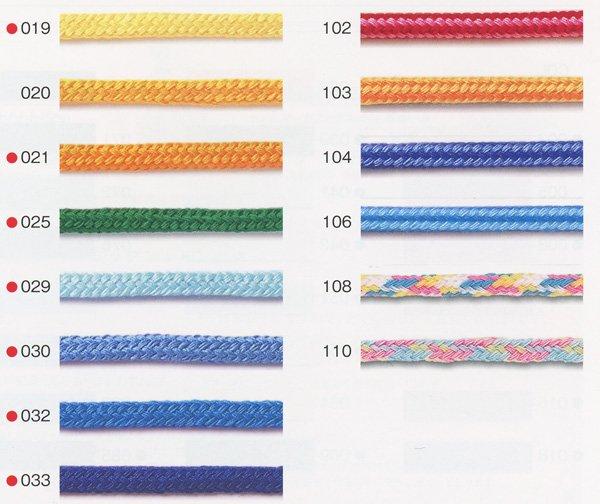 ハマナカ ファッションコード 太さ約8mm巾×15m巻 H771-740-032 【参考画像2】