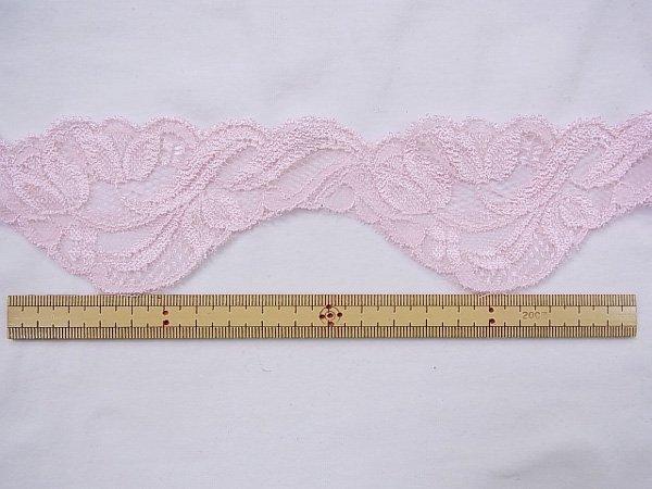 特価 広巾 チュールレース 5mカット 幅約55mm ピンク 【39】 【参考画像1】