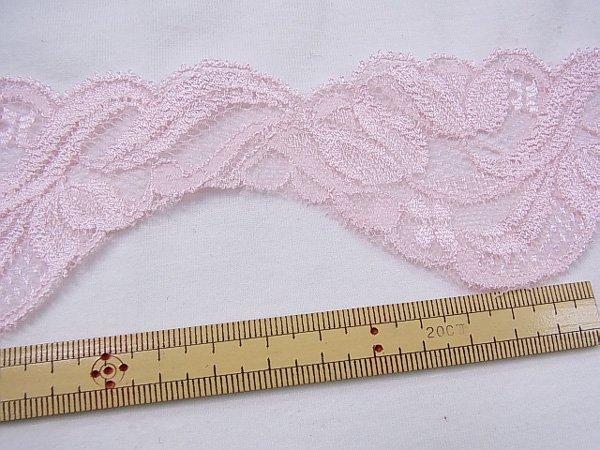特価 広巾 チュールレース 5mカット 幅約55mm ピンク 【39】 【参考画像4】