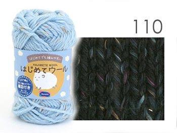オリムパス毛糸 はじめてウール col.110