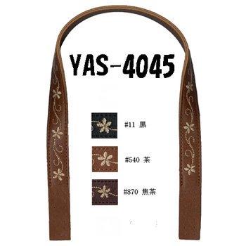 inazuma 合成皮革持ち手 約40cm 手さげタイプ YAS-4045