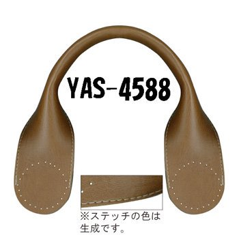 inazuma 合成皮革持ち手 約40cm 手さげタイプ YAS-4588
