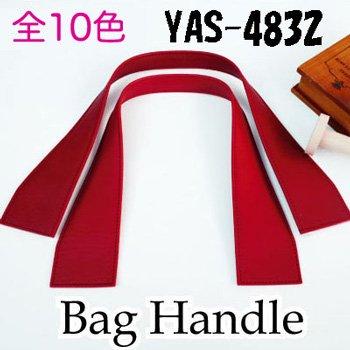 inazuma 合成皮革持ち手 約48cm 手さげタイプ YAS-4832