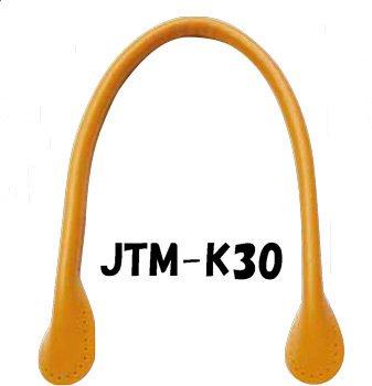 ソウヒロ Joint 本革 持ち手 48cm JTM-K30