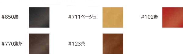 ソウヒロ Joint 本革 持ち手 48cm JTM-K30 【参考画像2】