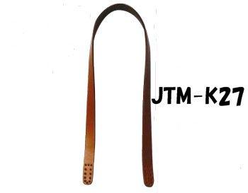ソウヒロ Joint 本革 持ち手 約60cm JTM-K27