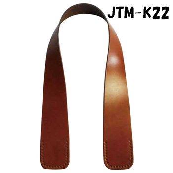 ソウヒロ Joint 本革 持ち手 約60cm JTM-K22