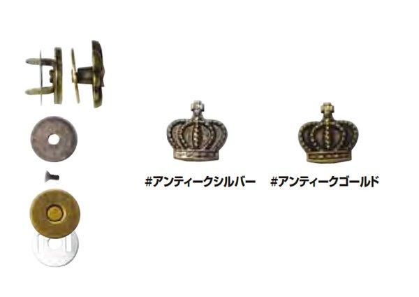 ソウヒロ joint ネジ式マグネットホック 王冠 JTMP-16 【参考画像1】