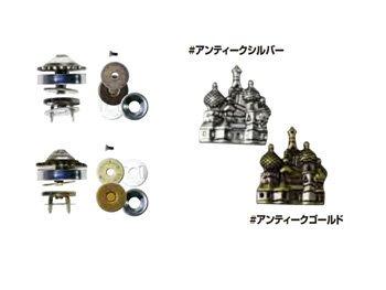 ソウヒロ joint ネジ式マグネットホック お城 JTMP-104