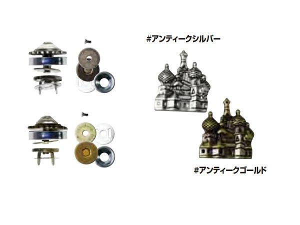 ソウヒロ joint ネジ式マグネットホック お城 JTMP-104 【参考画像1】