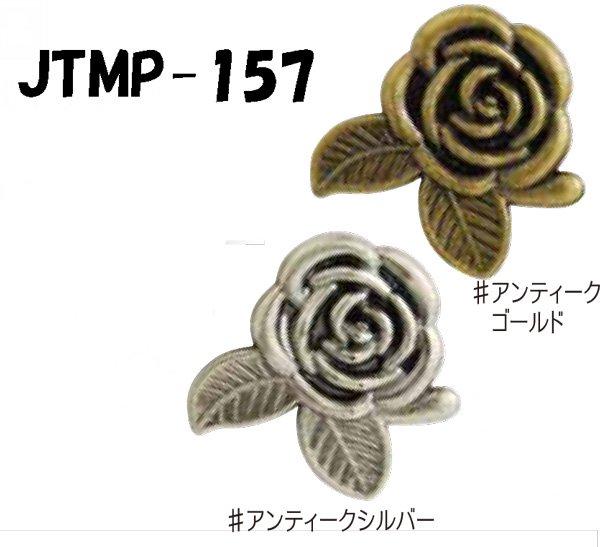 ソウヒロ joint ネジ式マグネットホック バラ 大 JTMP-157 【参考画像2】