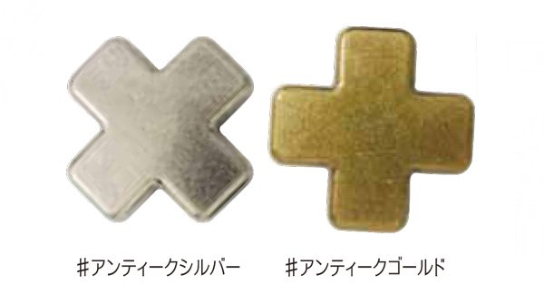 ソウヒロ joint ネジ式マグネットホック クロス 大 JTMP-160 【参考画像1】