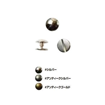 ソウヒロ joint ネジ式カシメ 直径8mm/5...