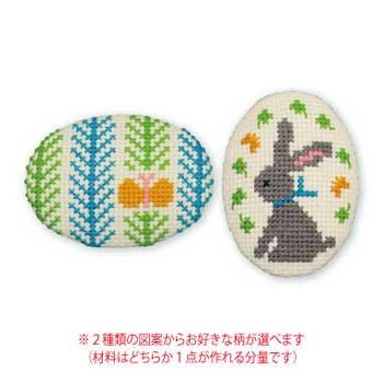 オリムパス 刺繍キット チョウチョとウサギ 9064 くるみボタン風ブローチ