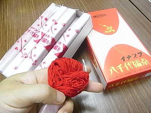 イナズマ リリヤンの糸 リリヤーン「八千代編糸」 【参考画像6】