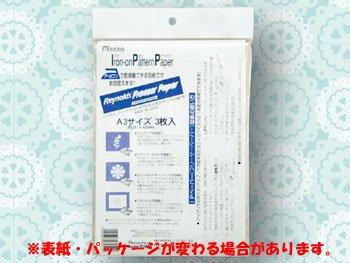 ■廃番■ミササ フリーザーペーパー A3(42×29.7cm) 3枚入