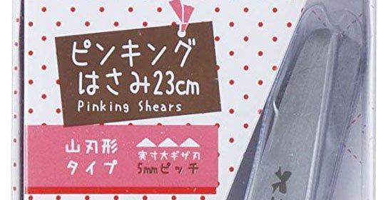 ミササ ピンキングはさみ チェリーピンク 23cm No.8210 【参考画像3】