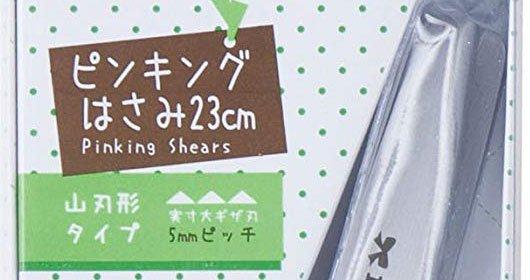 ミササ ピンキングはさみ ライムグリーン 23cm No.8211 【参考画像3】