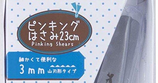 ミササ ピンキングはさみ ミントブルー 23cm No.8220 【参考画像3】
