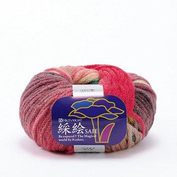 リッチモア毛糸 綵絵 サイエ col.10