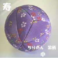 福まりキット 寿(ちりめん 紫柄 中 直径約10cm)