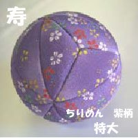 福まりキット 寿(ちりめん 紫柄 特大 直径約18cm)