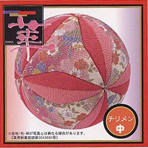福まりキット 華(ちりめん 桃 中 直径約10cm)