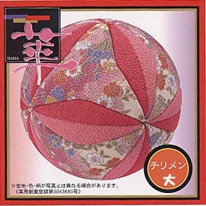 福まりキット 華(ちりめん 桃 大 直径約13cm)
