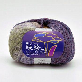 【4522017445507】リッチモア毛糸 綵絵 サイエ col.1