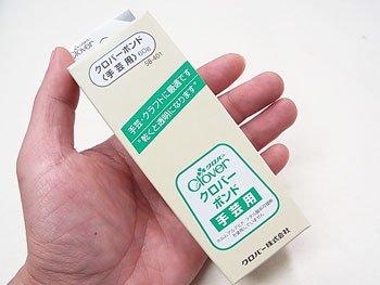 クロバー手芸ボンド 60g入 【手芸用ボンド・接着剤】
