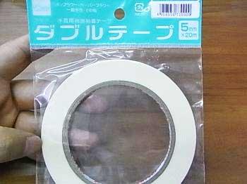 ■廃番■ 手芸用 両面テープ ダブルテープ 5mm幅x20m