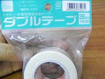 ■廃番■ 手芸用品 両面テープ ダブルテープ 36mm幅x6.6m