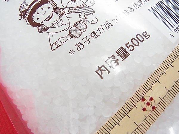 手芸用ペレット ぬいぐるみ・お手玉の中身 詰め物 ペレット 【参考画像2】