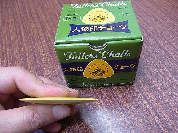 人物印チョーク 黄色 NO.300 硬質 職業用チャコ 【参考画像1】