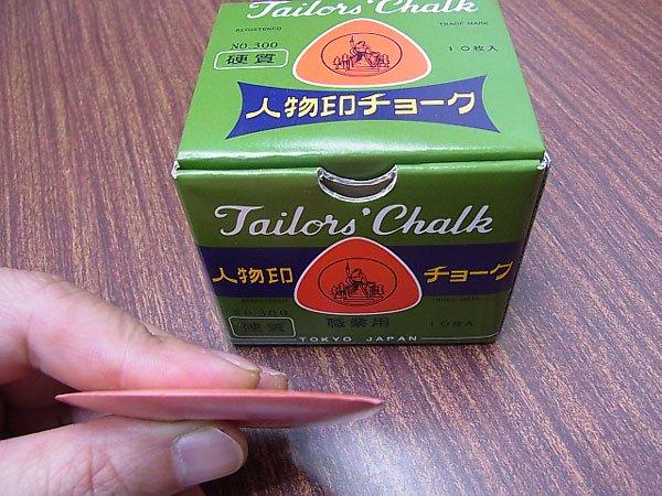 人物印チョーク 赤 NO.300 硬質 職業用チャコ 【参考画像1】
