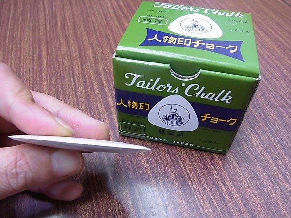 人物印チョーク 白 1箱(10枚入) 人物チャコ 【参考画像2】