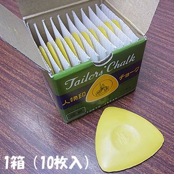 人物印チョーク 黄色 1箱(10枚入) 人物チャコ