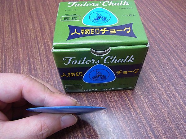 人物印チョーク 青 1箱(10枚入) 人物チャコ 【参考画像2】
