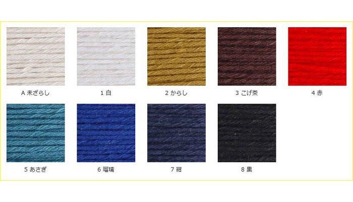 ダルマ こぎん糸 からし col.2 カード巻 20m 【参考画像4】