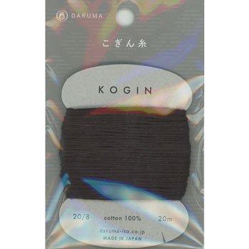 ダルマ こぎん糸 黒 col.8 カード巻 20m