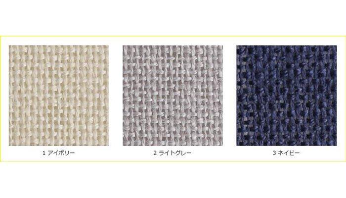 横田 ダルマ こぎん布 ライトグレー col.2 【参考画像6】