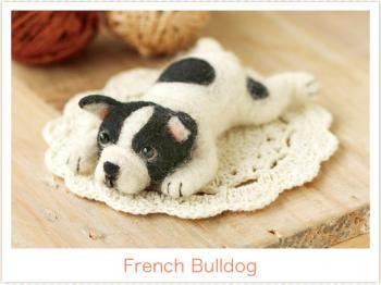 ■廃番■ ハマナカ フェルト羊毛キット犬 フレンチブルドッグ H441-265
